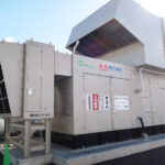 国内エネルギーネットワークの運用開始/日清オイリオグループ