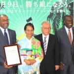 1月9日はブルマンの日/ジャマイカコーヒー輸入協議会