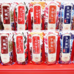 全国の嗜好に合わせた7種のマヨタイプ調味料/キユーピー