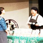 緑茶文化啓蒙へ接客技術高める/伊藤園