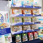 「日清のそのまんま麺」で即食調理麺市場に参入/日清食品チルド