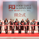 食品業界の最新情報一堂/FTJ2019①