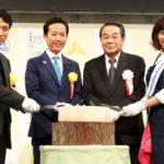 北海道地チーズ博2019が初開催/ホクレン