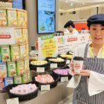 POMPADOUR輸入50周年で魅力発信/日本緑茶センター