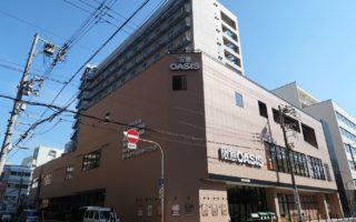 大阪市内でチャレンジ出店/阪急オアシス