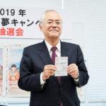 現金100万円の当選者5人が決まる!/丸美屋食品工業