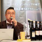 東京で輸入洋酒展示試飲会を開催/国分グループ本社