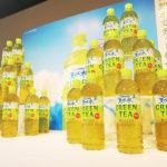 「天然水」から〝緑茶〟が登場/サントリー食品インターナショナル