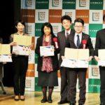 日本雑穀アワード2019〈一般食品部門〉金賞を発表/日本雑穀協会