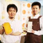 国産チーズの魅力を紹介/NPO法人チーズプロフェッショナル協会