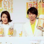 櫻井翔と高畑充希が味の違いを実感/アサヒビール