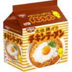 チキンラーメン過去最高を達成/日清食品