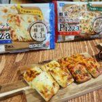 ピザの糖質を85%カット!/シャトレーゼ