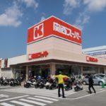 川西店を増床リニューアル/関西スーパー