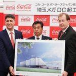 埼玉工場にコーラ最大の物流センター建設へ/コカ・コーラ