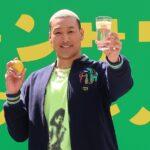 関口メンディーがレモンサワーで乾杯/レモンサワーフェスティバル2019