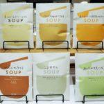 スープの新ブランドを開発/ピエトロ