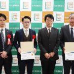 春のデイリー食品部門金賞を発表/日本雑穀アワード