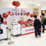 関西人の野菜不足はトマトで解消!/カゴメ