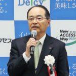 乾物乾麺市場の活性図る/日本アクセス