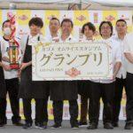日本一には東海代表「洋食のことこと屋」/カゴメ