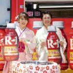 R―1〝令和お祝いボトル〟1万本を渋谷で無料配布/明治