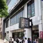 大阪市内の好立地に「イオンフードスタイル四ツ橋店」がオープン/ダイエー