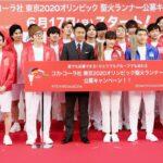 聖火ランナーをアプリで募集/日本コカ・コーラ