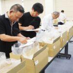 三輪素麺の品評会/奈良県三輪素麺工業協同組合
