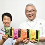 京都吉兆と国産野菜使用「アイスの実」を開発/江崎グリコ