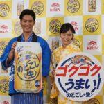 桐谷健太と小島瑠璃子が乾杯で笑顔/キリンビール