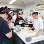 12年目プログラムが始動/神戸スウイーツ・コンソーシアム
