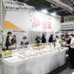 FOODWAVE2019 OSAKA/伊藤忠食品