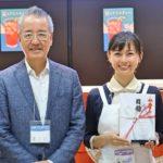 オリジナル紅茶レシピで№1決める/日本紅茶協会