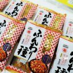 新感覚・新発想「ふんわり種」にヒットの予感/越後製菓