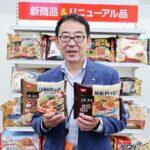 担々麺対決!辛シビ・紅vsクリーミー・白/日清食品冷凍