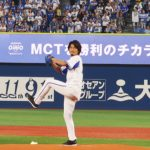 DeNA vs 広島戦で「MCT」チャージ・ナイター/日清オイリオグループ