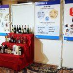 「酒は国分に」を再訴求/国分西日本