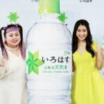 土屋太鳳と渡辺直美が発売10周年「い・ろ・は・す」をPR/日本コカ・コーラ