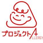 取組名称とロゴを策定/食品会社4社共同
