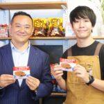 大人のお菓子〝GINZA WAFFLE〟/ギンビス