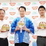 麺NIPPONシリーズに「和歌山」新登場/日清食品