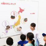 関西工場で初めての夏休み親子見学会/東洋水産
