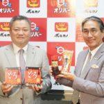 日本製麻と共同で新名物「どろカレー」を開発/オリバーソース