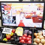 最新テクノロジー活かし店舗運営を改善/トーカン