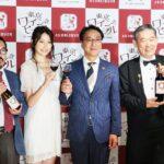 今年もワインの祭典「ワールドワインフェスタ」を開催/イオンリカー