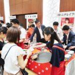 消費者招き冷凍食品の魅力をアピール/旭食品