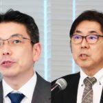 後期高齢者の粗食はフレイルの危険性/ネスレ日本