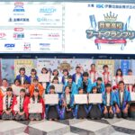 商業高校フードグランプリ2019本選を開催/伊藤忠食品