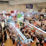 神戸で第123回秋季総合食品展示会/加藤産業